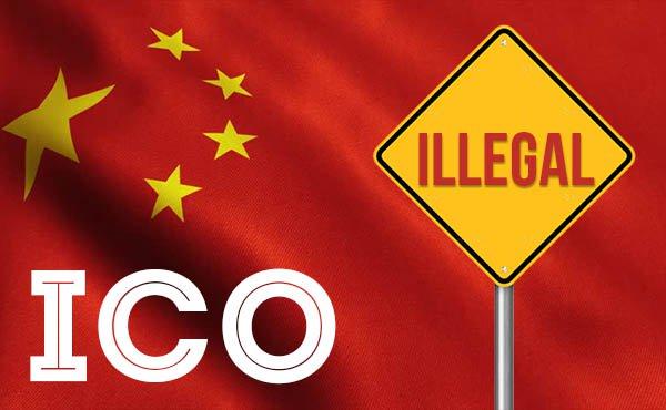 ICO Illegal