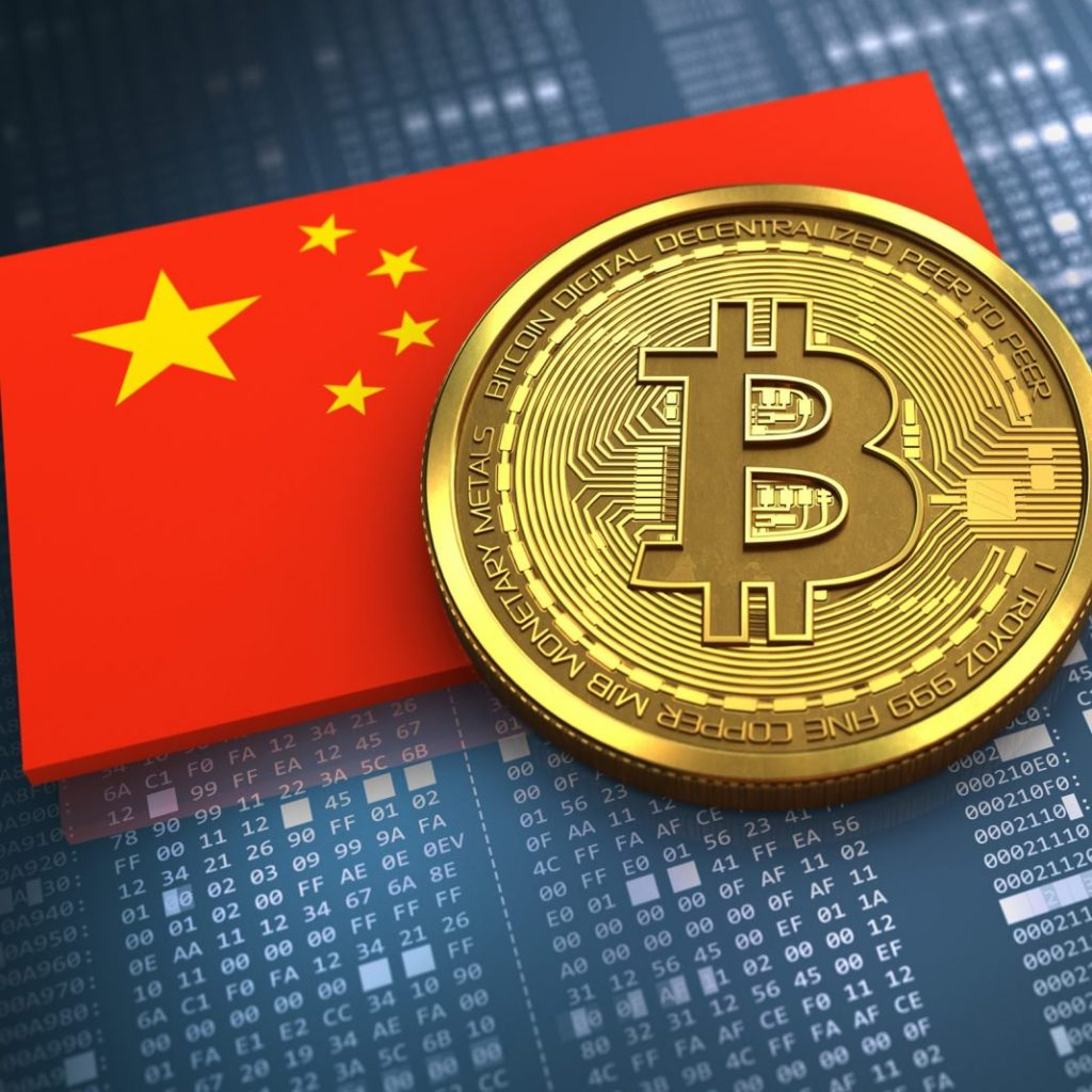 Chinese-Bitcoin-Exchanges