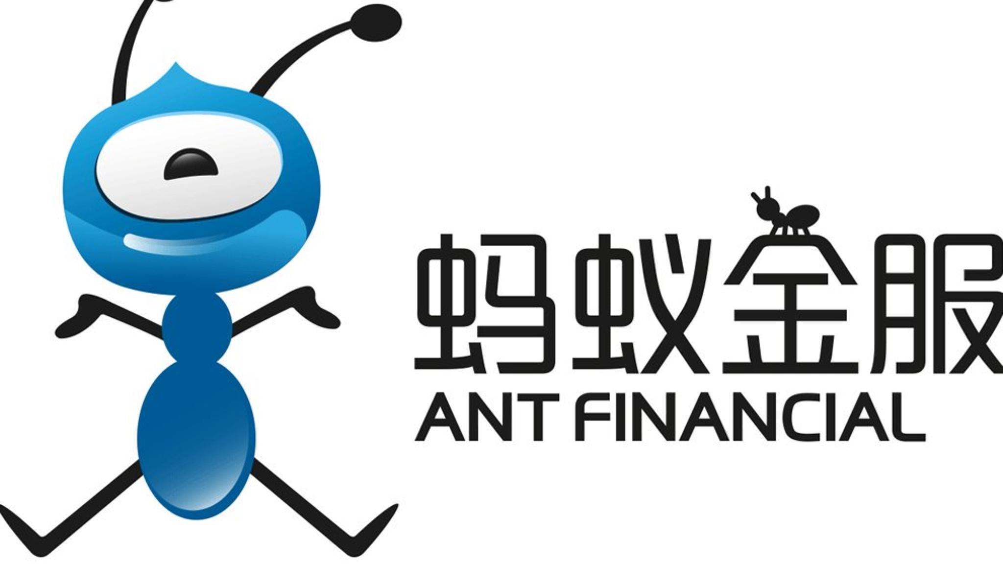 Ant_Financials