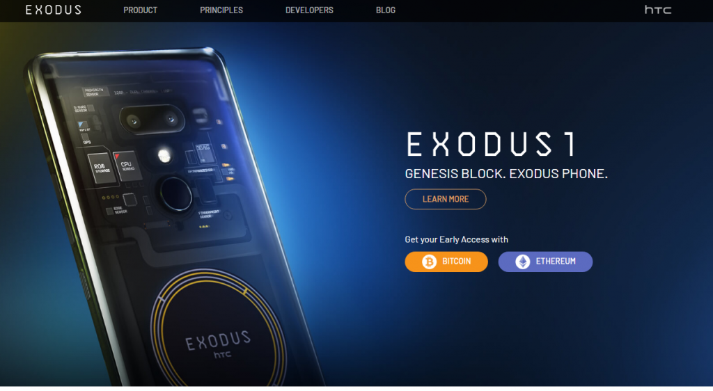 Exodus 1 website shot