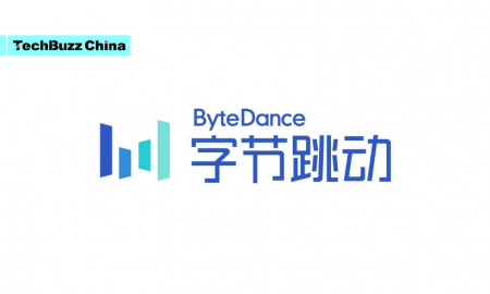 Official logo of ByteDance...