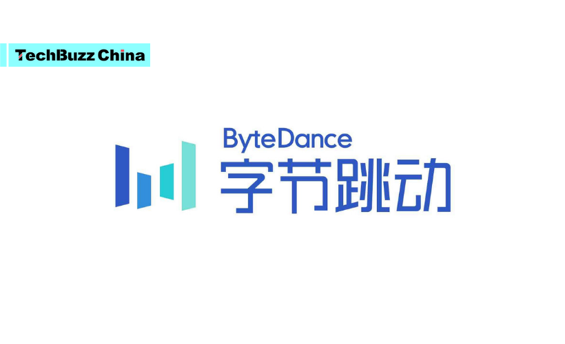 Official logo of ByteDance...