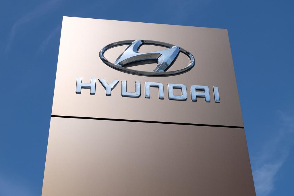 Official logo of Hyundai Motors