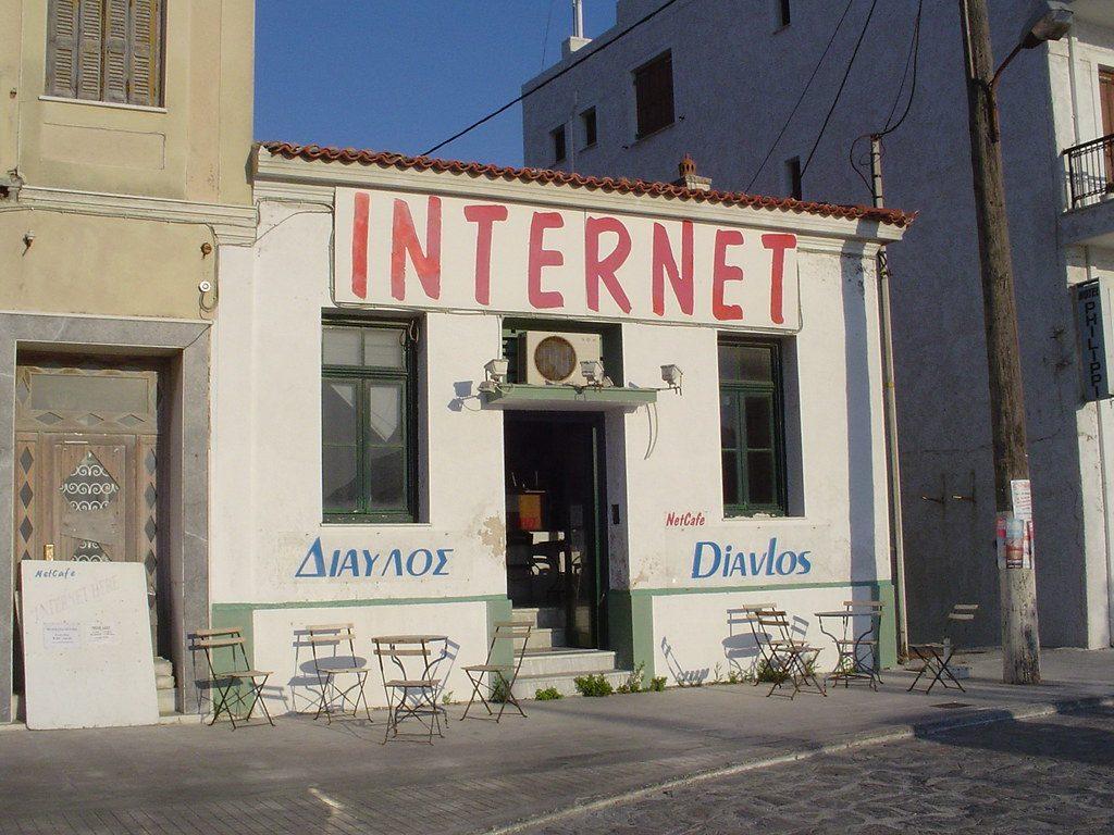 Internet Graffiti